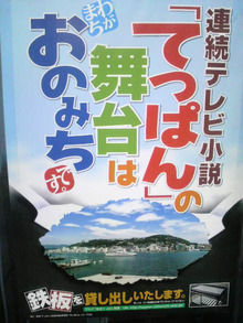 広島LOVEハッピー社長ブログ-2010091715140000.jpg