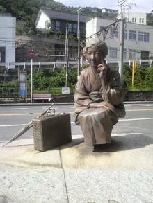 広島LOVEハッピー社長ブログ-2010091714320001.jpg