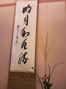広島LOVEハッピー社長ブログ-2010092010580000.jpg