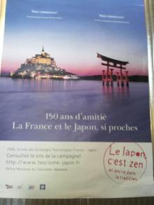 広島LOVEハッピー社長ブログ-2010071713460000.jpg