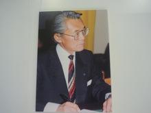 広島LOVEハッピー社長ブログ