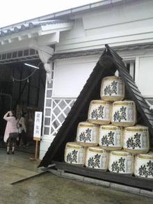 広島LOVEハッピー社長ブログ-2010100910460000.jpg