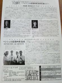 広島LOVEハッピー社長ブログ-2010101915390001.jpg