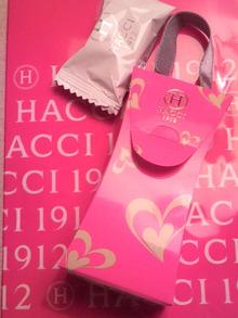 広島LOVEハッピー社長ブログ-2010111708230000.jpg