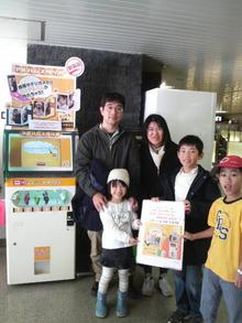 広島LOVEハッピー社長ブログ-2010112311060000.jpg