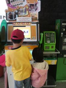 広島LOVEハッピー社長ブログ-2010112310010000.jpg