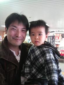 広島LOVEハッピー社長ブログ-2010112310020000.jpg