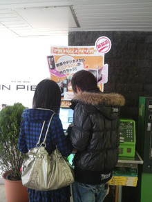 広島LOVEハッピー社長ブログ-2010112310230000.jpg