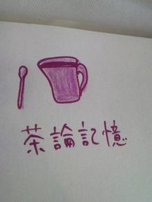 広島LOVEハッピー社長ブログ-2010112612510000.jpg