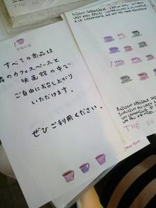 広島LOVEハッピー社長ブログ-2010112612490000.jpg