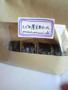 広島LOVEハッピー社長ブログ-2010112612030000.jpg