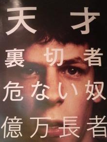 広島LOVEハッピー社長ブログ-2011012318030000.jpg