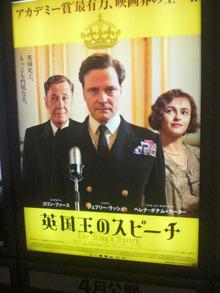 広島LOVEハッピー社長ブログ-2011012916010002.jpg