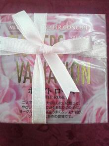 広島LOVEハッピー社長ブログ-2011040115070000.jpg