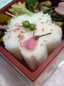 広島LOVEハッピー社長ブログ-2011041612140000.jpg