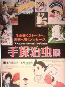 広島LOVEハッピー社長ブログ-2011050412420000.jpg