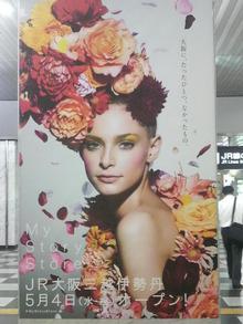 広島LOVEハッピー社長ブログ-2011050914200000.jpg