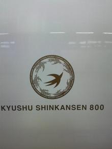 広島LOVEハッピー社長ブログ-2011051115350000.jpg