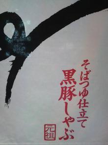 広島LOVEハッピー社長ブログ-2011051113540000.jpg