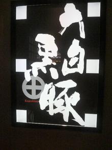 広島LOVEハッピー社長ブログ-2011051113530000.jpg