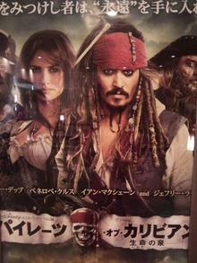 広島LOVEハッピー社長ブログ-2011052118090000.jpg