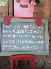 広島LOVEハッピー社長ブログ-2011052414190001.jpg