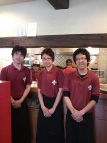 広島LOVEハッピー社長ブログ-2011052414200000.jpg