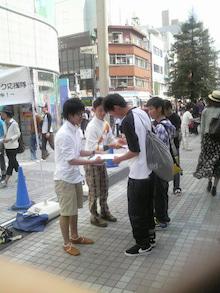 広島LOVEハッピー社長ブログ-2010050415180001.jpg