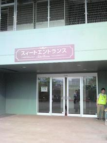 広島LOVEハッピー社長ブログ-2011060617250000.jpg