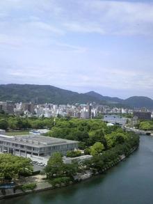 広島LOVEハッピー社長ブログ-2011052213190000.jpg
