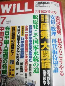 広島LOVEハッピー社長ブログ-2011061618390000.jpg