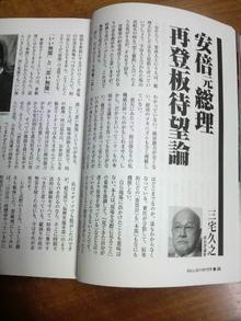 広島LOVEハッピー社長ブログ-2011061618380000.jpg