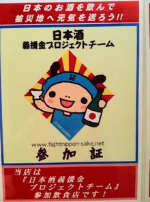 広島LOVEハッピー社長ブログ-未設定