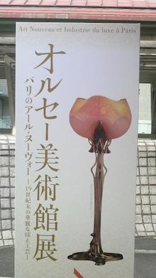 広島LOVEハッピー社長ブログ-2009110114040000.jpg