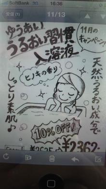 広島LOVEハッピー社長ブログ-2011081716350000.jpg