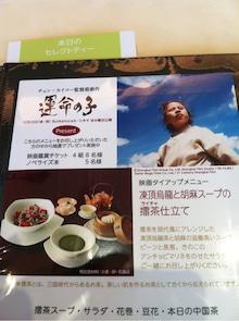 広島LOVEハッピー社長ブログ-ipodfile.jpg