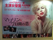 広島をこよなく愛するピンク社長 多田たえこ-ipodfile.jpg