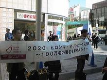 広島をこよなく愛するピンク社長 多田たえこ