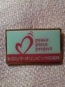 広島をこよなく愛するピンク社長 多田たえこ-2010051420510000.jpg
