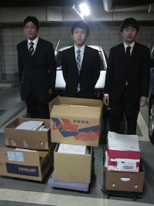 広島をこよなく愛するピンク社長 多田たえこ-2010032909160001.jpg